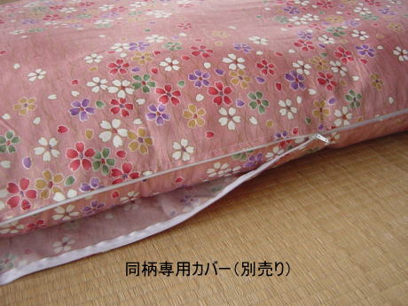 小花(75×200cm)